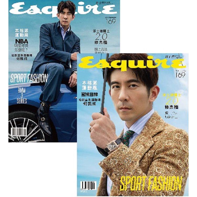 君子雜誌國際中文版9月2019第169期