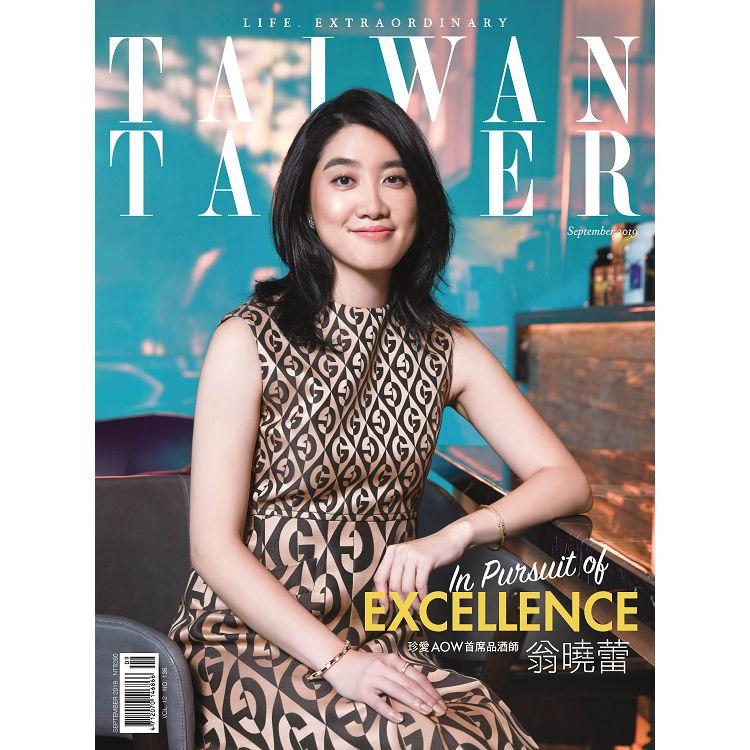 TAIWAN TATLER 9月2019第136期