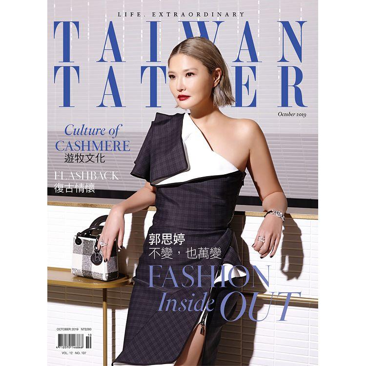 TAIWAN TATLER 10月2019第137期