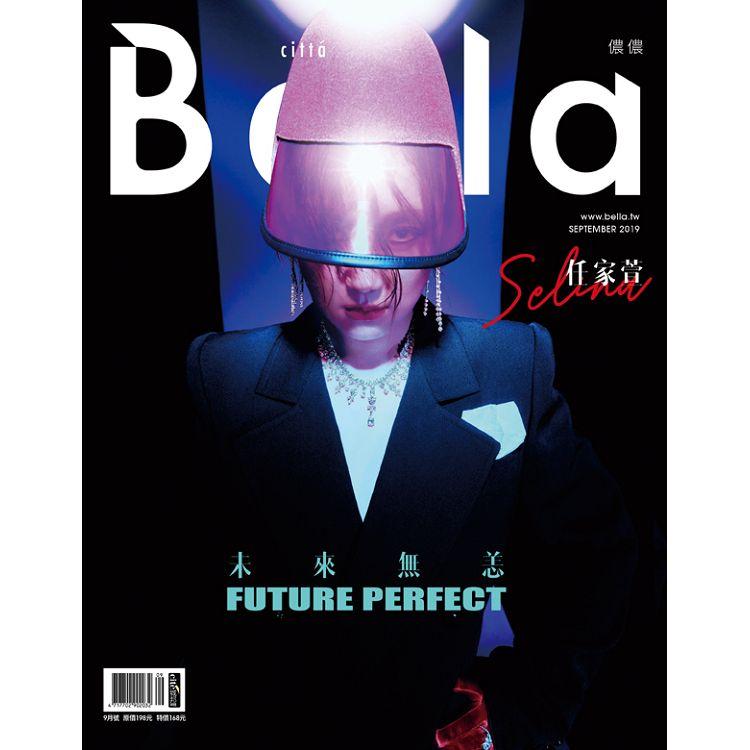 Bella 儂儂月刊9月2019第424期