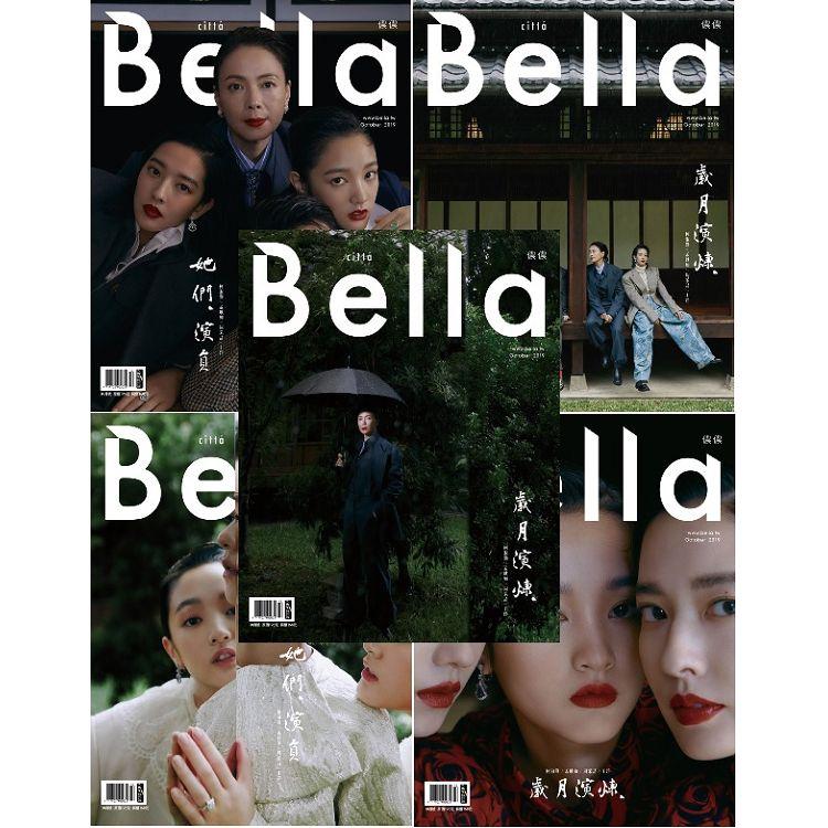 Bella 儂儂月刊10月2019第425期