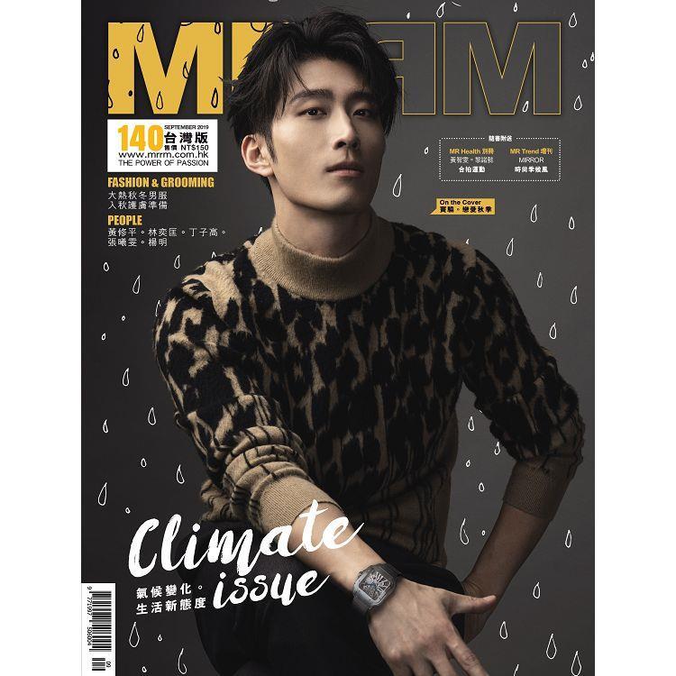 MR雜誌(港版)9月2019第140期