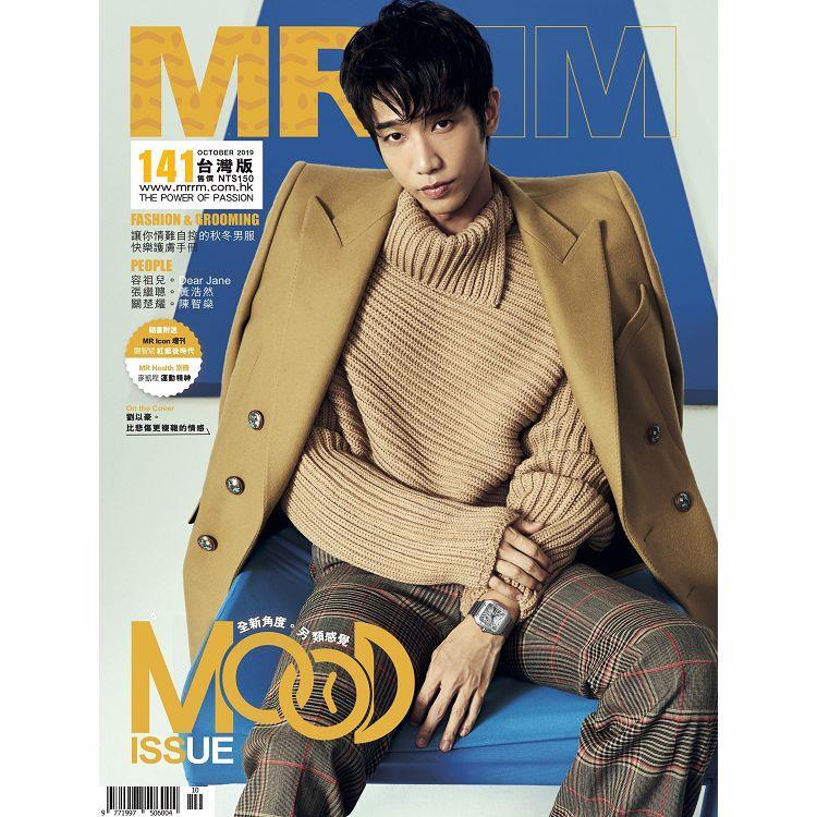 MR雜誌(港版)10月2019第141期