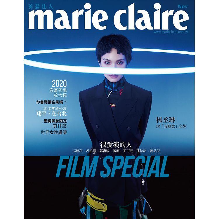 MARIE CLAIRE 美麗佳人11月2019第319期-輕鬆版