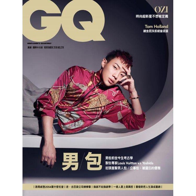 GQ中文版11月2019第278期
