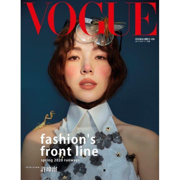 VOGUE 中文版11月2019第278期