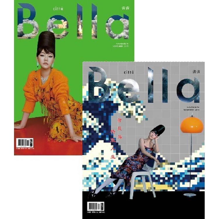 Bella 儂儂月刊11月2019第426期