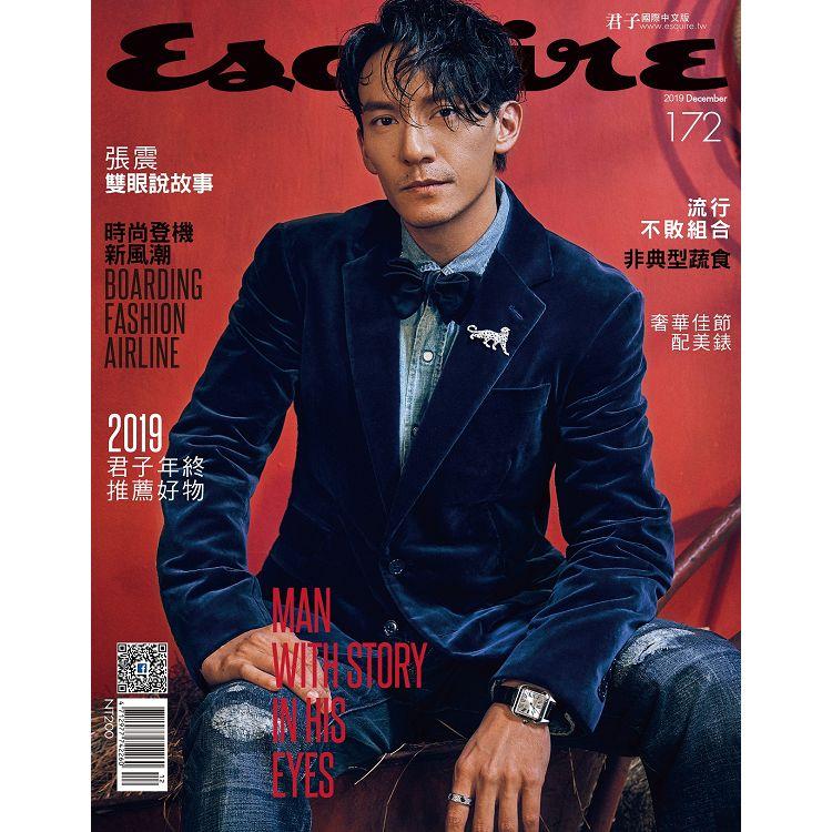 君子雜誌國際中文版12月2019第172期