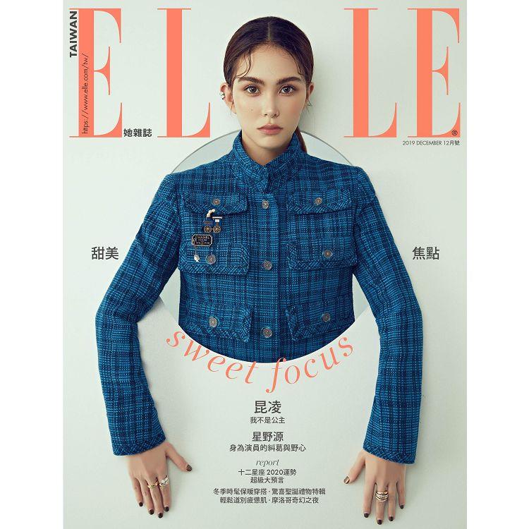 ELLE中文版12月2019第339期-體驗版