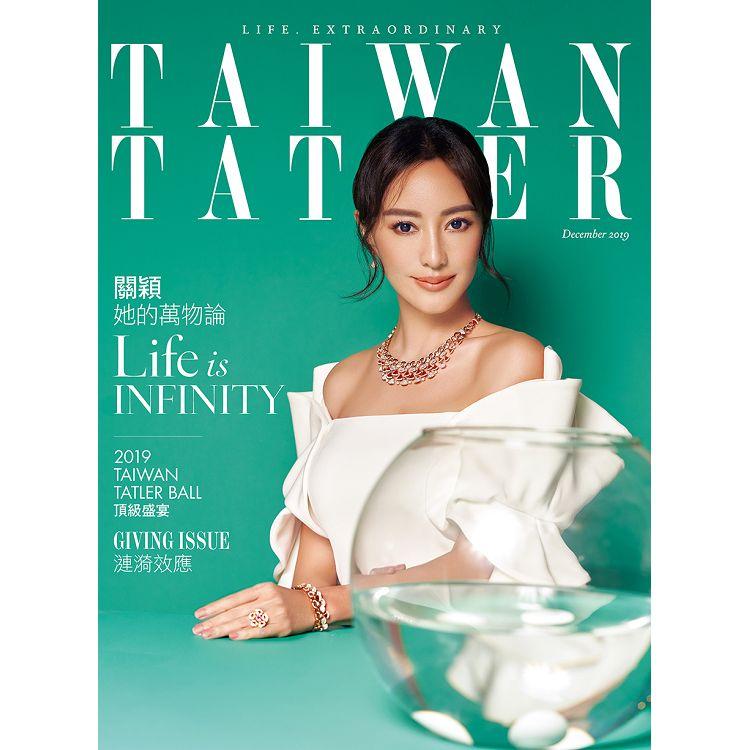 TAIWAN TATLER 12月2019第138期