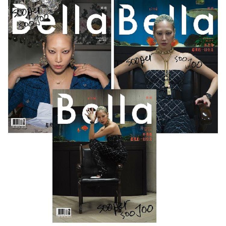 Bella 儂儂月刊12月2019第427期