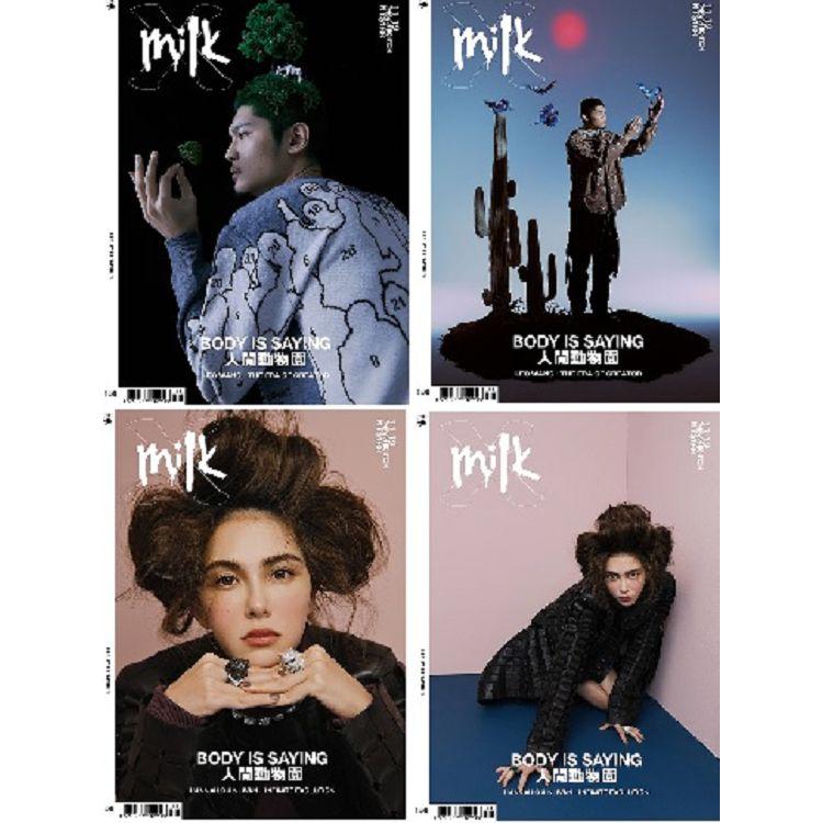 Milk x 2019第159期