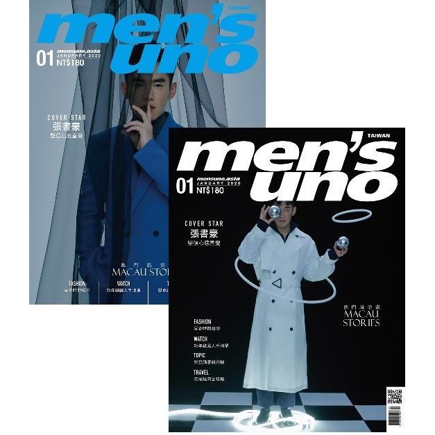 MEN`S UNO男人誌1月2020第245期