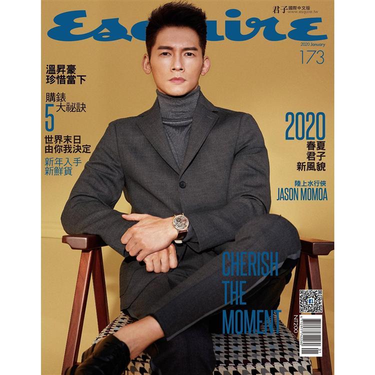 君子雜誌國際中文版1月2020第173期