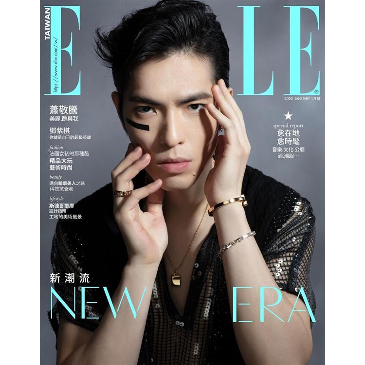 ELLE中文版1月2020第340期-體驗版