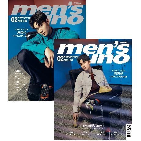 MEN`S UNO男人誌2月2020第246期