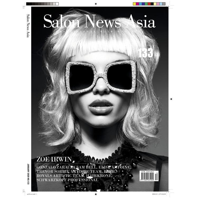SALON NEWS美髮新聞雜誌2020第133期