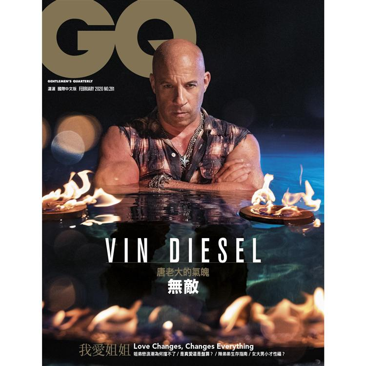 GQ中文版2月2020第281期
