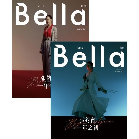Bella 儂儂月刊1月2020第428期