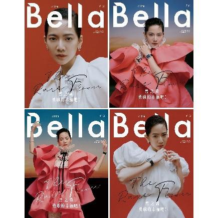 Bella 儂儂月刊2月2020第429期