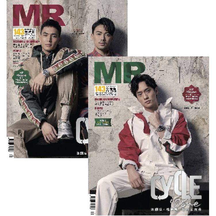 MR雜誌(港版)12月2019第143期