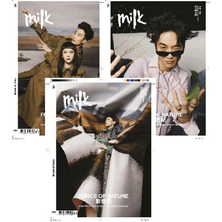 Milk x 2019第160期