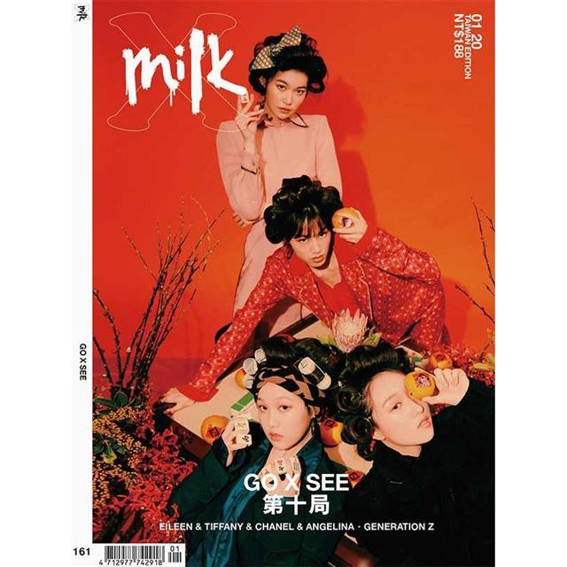 Milk x 2020第161期