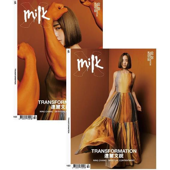 Milk x 2020第162期