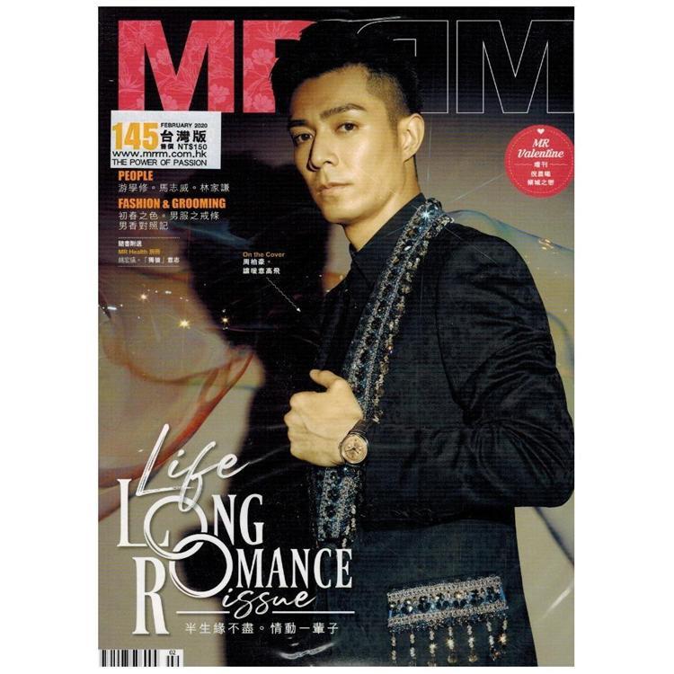 MR雜誌( 港版)2月2020第145期