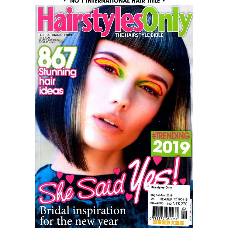 Hairstyles Only 2-3月號 2019