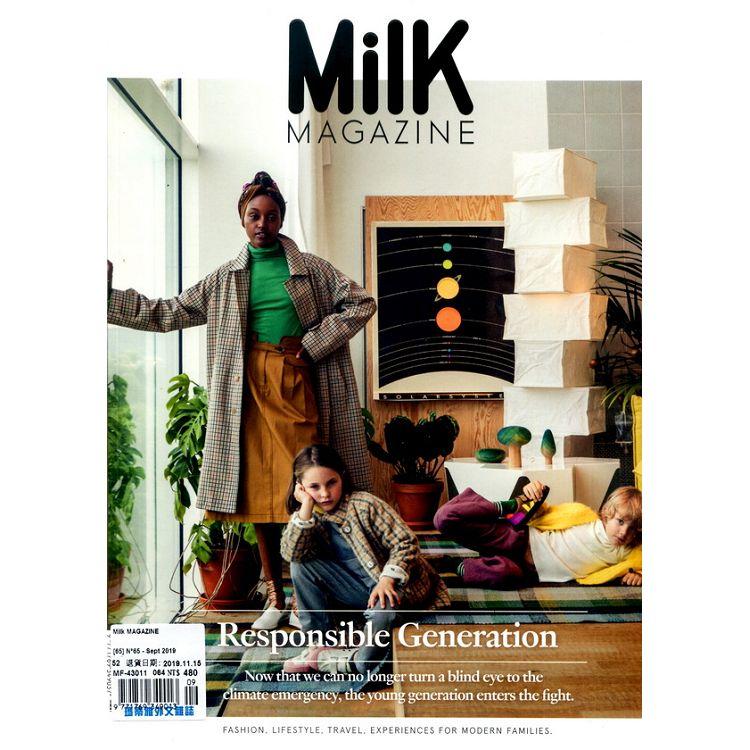 Milk MAGAZINE 第65期 9月號_2019