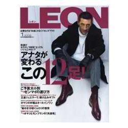 LEON 1月號2009