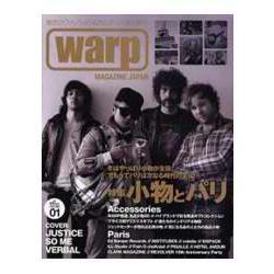 WARP MAGAZINE JAPAN 1月號2009