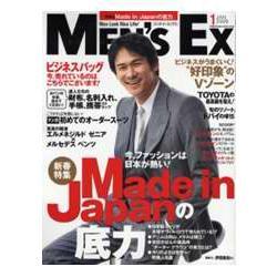 MENS EX 1月號2009