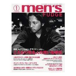 mens FUDGE(9) 1月號2009(FUDGE增刊)