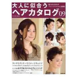 大人風格的髮型目錄09