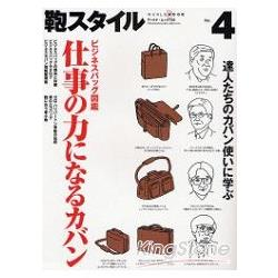 皮包款式Vol.4