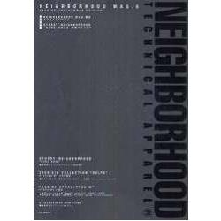 NEIGHBORHOOD日系街頭潮牌Vol.5