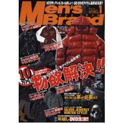 Mens Brand 1月號2009
