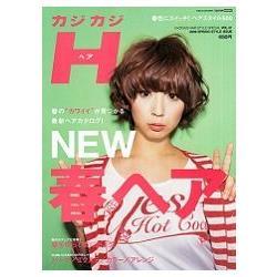 CAZICAZI 髮型 Vol.31