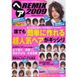 HAIR REMIX FINEBOBYS+Plus HAIR 潮男髮型 2009年版