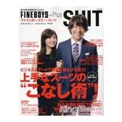 FINEBOYS + Plus SUIT Vol.11