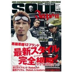 SOUL Japan Vol.3 附項鍊墜飾