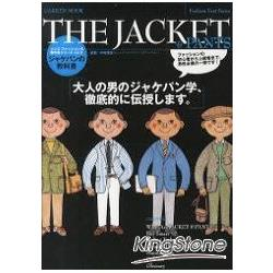 THE JACKET&PANTS男士夾克與西褲教科書