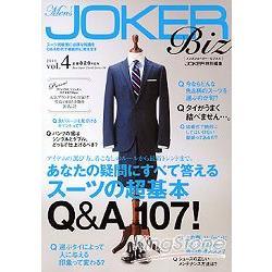 Men`s JOKER Biz 4-西裝特集
