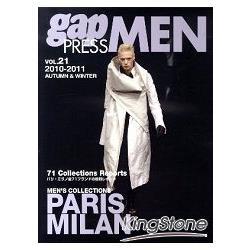 gap PRESS MEN Vol.21 2010-2011年秋冬號