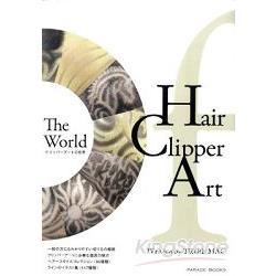 Hair Clipper Art專業電推剪髮藝世界
