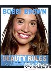 BOBBI BROWN BEAUTY RULES芭比布朗美麗秘密