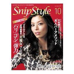Snip Style 10月號2010