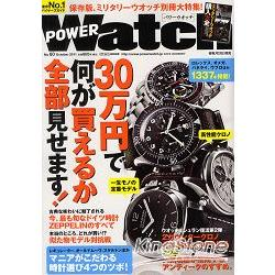 POWER Watch Vol.60